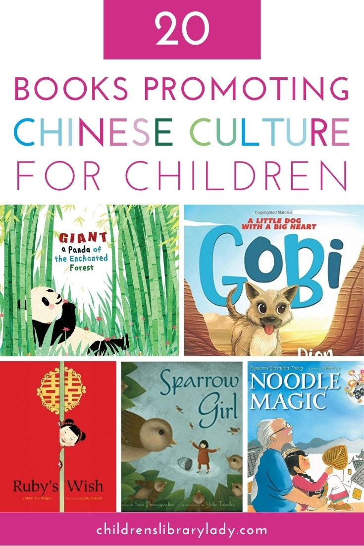 20 of the Best Books Promoting Chinese Culture for Kids