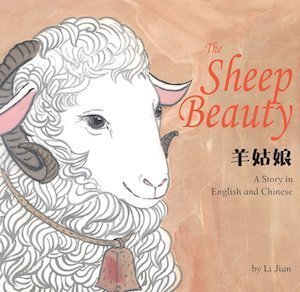 The Sheep Beauty: A story in English and Chinese by Jian Li