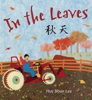 In The Leaves by Huy Voun Lee
