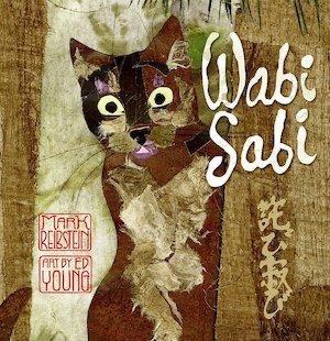 Wabi Sabi by Mark Reibstein